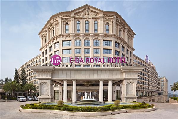 高雄 義大皇家酒店_酒店外觀_酒店外觀