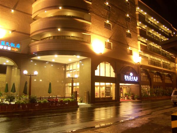 花蓮吉安碧海藍天飯店