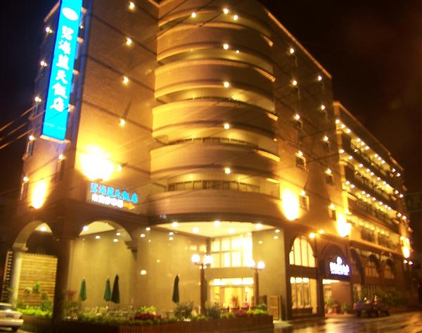 花蓮吉安碧海藍天飯店_酒店外觀_酒店外觀