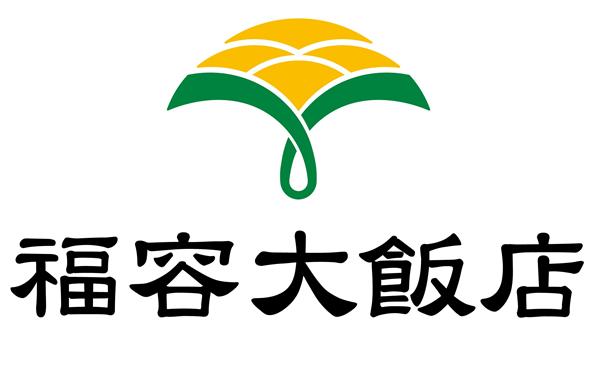 花蓮 福容大飯店_景觀_景觀