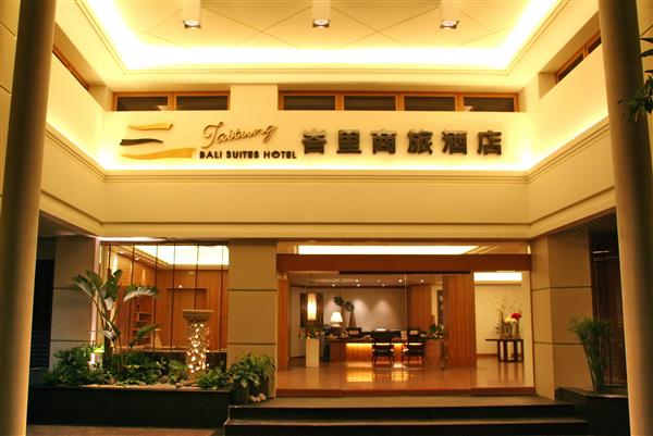 台東 峇里商旅酒店_入口_入口