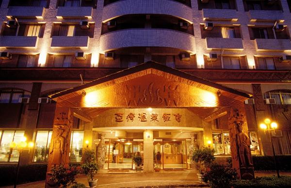 台東知本 亞灣飯店_酒店外觀_飯店外觀