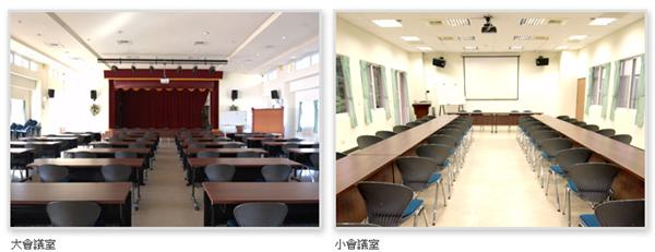 台東知本 東遊季溫泉度假村_會議室_會議室