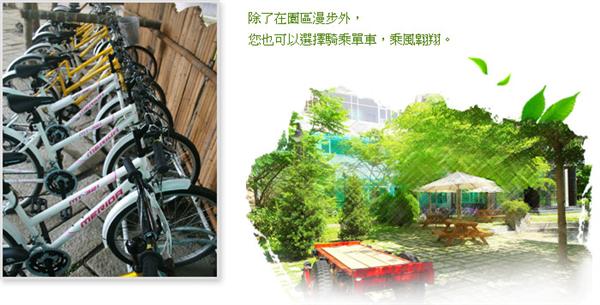 台東知本 東遊季溫泉度假村_娛樂設施_娛樂設施