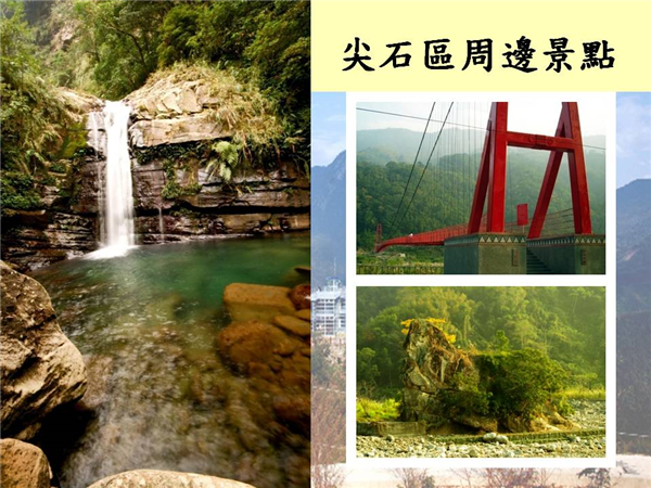 新竹尖石峇里森林溫泉度假村_景觀_景觀