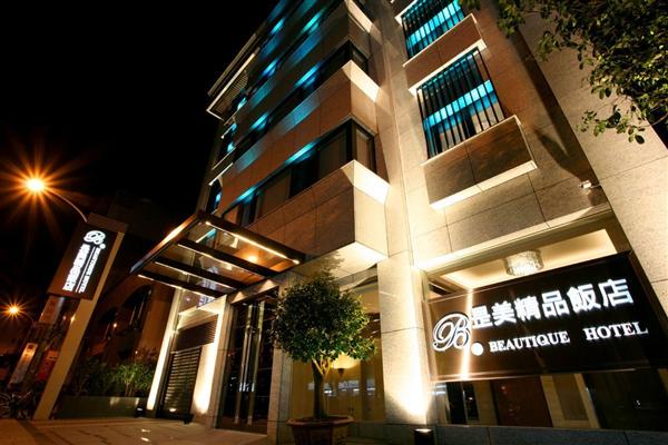 台北 昰美精品飯店 _酒店外觀_酒店外觀