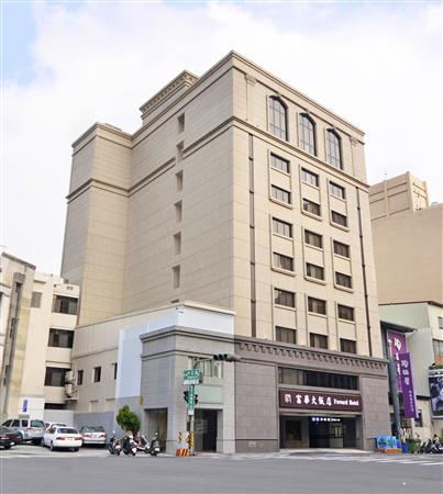 台南 富華大飯店_酒店外觀_酒店外觀