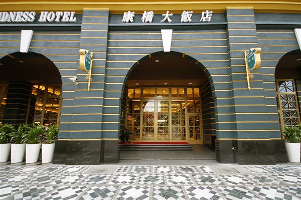 花蓮 康橋大飯店【站前館】_酒店外觀_酒店外觀