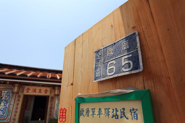 金門 單車驛站-幸福館_環境_環境