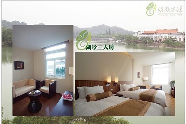 明湖水漾溫泉會館_環境_環境