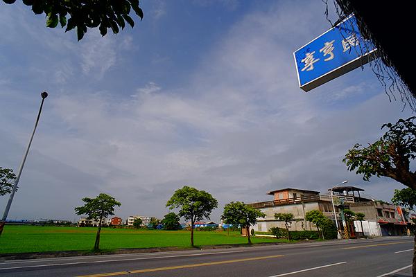 享亨民宿_環境_環境