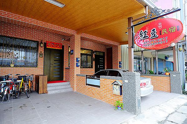 紅豆民宿_環境_環境