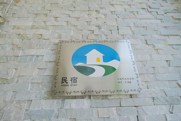白色階梯民宿_環境_環境