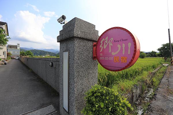鄉川民宿_環境_環境