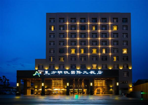 嘉義阿里山東方明珠國際大飯店_酒店外觀_酒店外觀