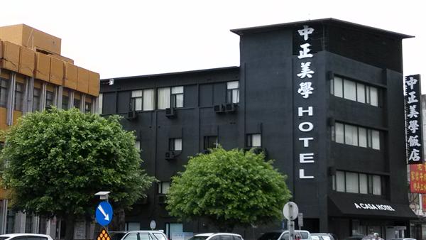 桃園龍潭 中正美學飯店_酒店外觀_酒店外觀