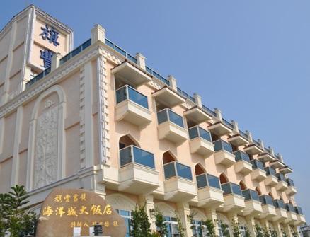 澎湖吉貝海洋城大飯店_酒店外觀_酒店外觀