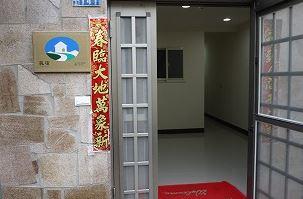 馬祖南竿 依嬤海景民宿-2館_入口_入口