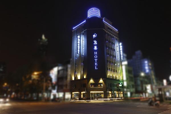 高雄 鳥巢精緻旅館【中華館】_酒店外觀_酒店外觀