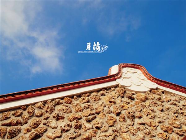 澎湖月橘 Villa民宿(5.6人包棟)_酒店外觀_酒店外觀