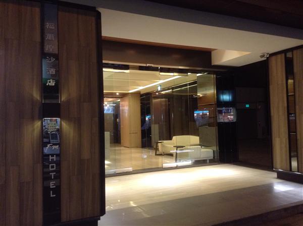 台中 福爾摩沙酒店_入口_入口