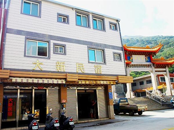 馬祖大新民宿_酒店外觀_酒店外觀