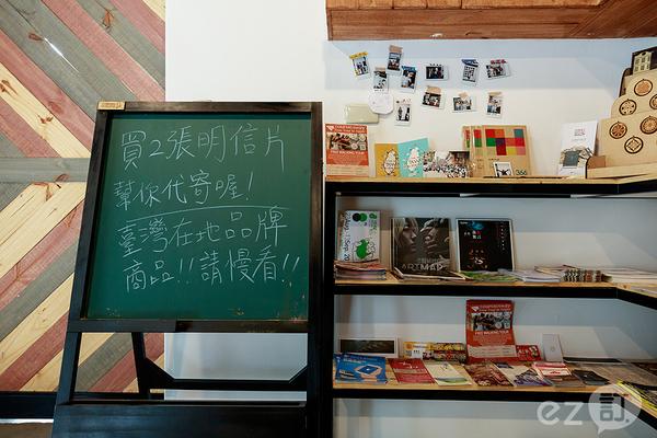 台北 大可居青年旅館_環境_環境