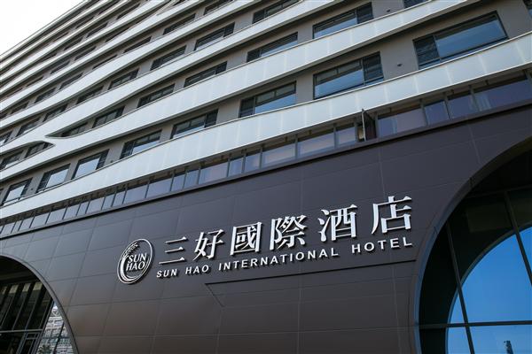 雲林 三好國際酒店_酒店外觀_酒店外觀