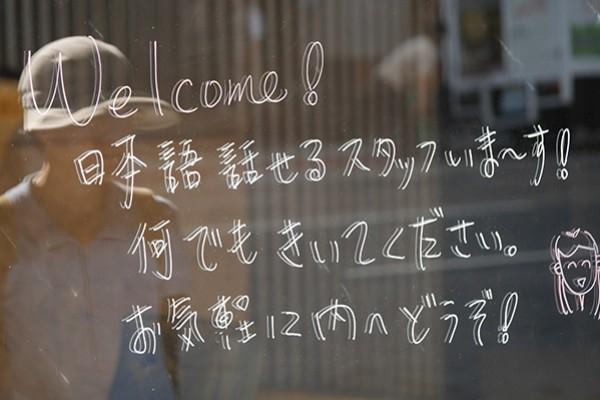 台北 璞邸城市膠囊旅店_環境_環境