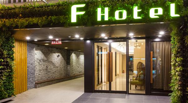花蓮  F Hotel 【忠孝館】_入口_入口