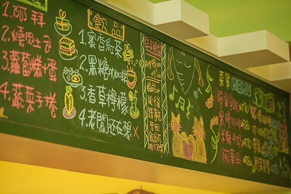 簡單小日子民宿_環境_環境