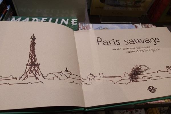 羅東巴黎左岸民宿_客房_客房