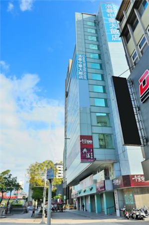 台北 洛碁大飯店 中華館_酒店外觀_酒店外觀