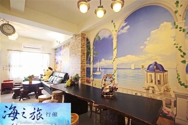 花蓮 海之旅行館民宿_餐廳_餐廳