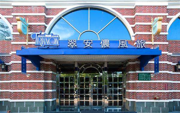 台東 翠安儂風旅_酒店外觀_酒店外觀