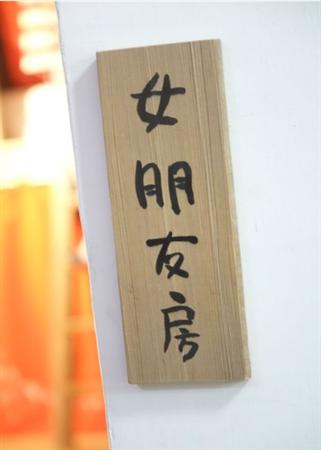 艸祭Book inn_客房_女朋友房