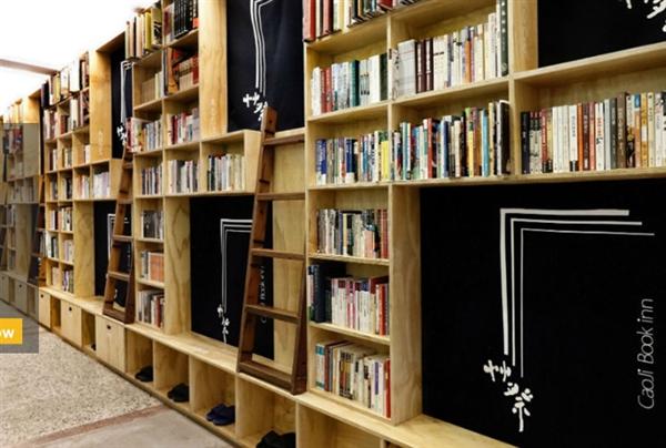 艸祭Book inn_客房_書房
