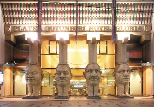 【早鳥保住專案 x 限時送4天早餐】大阪道頓堀飯店自由行5日
