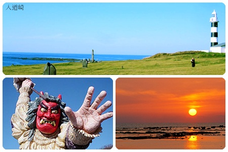【JAL PAK東北】青森不思議~天涯海角=綠野仙蹤 下北半島、津輕半島、奧入瀨溪7日