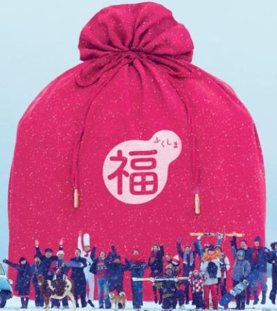 【神秘機票】福島計畫票5日 (限網路即時付款)