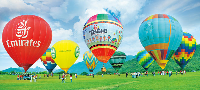國際熱氣球嘉年華光雕音樂祭