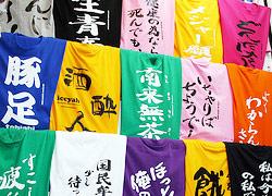 【FUN特惠】沖繩絕景古宇利島、超人氣水族館、海豚秀、北谷町海濱下午茶4日 (虎航/早早班)