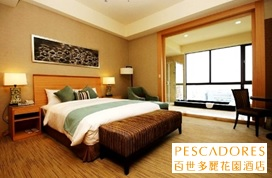 立榮澎湖-百世多麗酒店