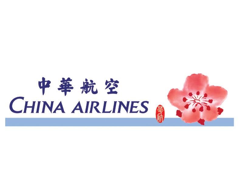 【中華航空‧早去晚回】東京自由行5日