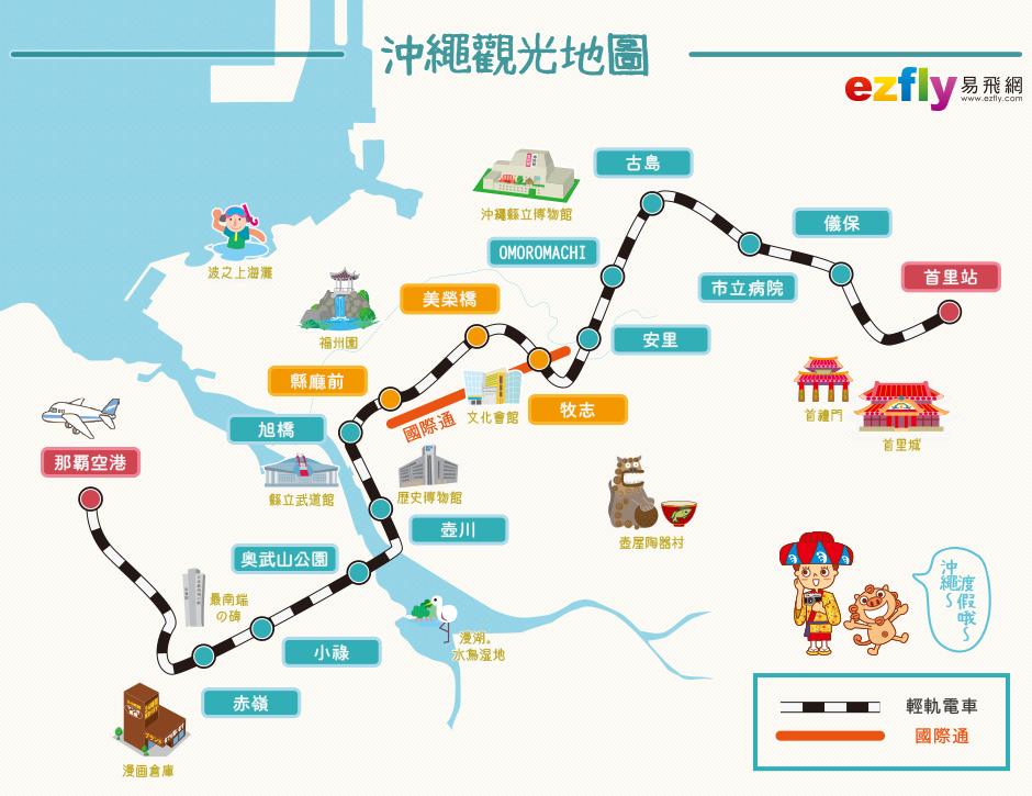沖繩觀光地圖