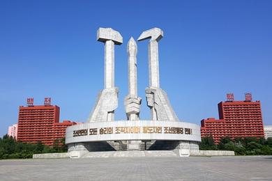 【川金破冰/現折一萬】揭祕北朝鮮。深入平壤、見證風光開城5天(每周四出發)