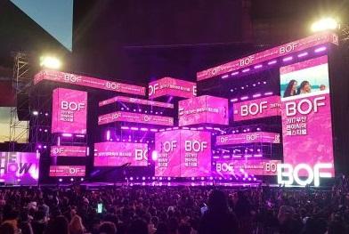 【BOF 2018】釜山同一個亞洲文化節.開閉幕式演唱會專案 4 日遊(早去晚回/贈四大好禮)