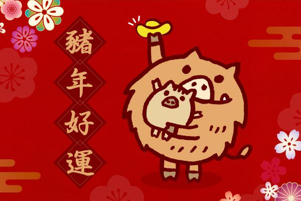 【金豬頌春迎新年】沖繩那霸紅色星球飯店自由行4日