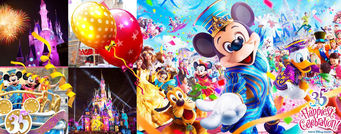 慶祝東京迪士尼35周年,和米奇、米妮及迪士尼卡通人物一起遊玩