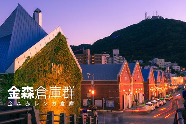 長榮飛愛北海道